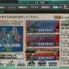 2017秋イベ E3 捷一号作戦 作戦海域 輸送ゲージ