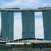 マリーナベイ&マリーナベイサンズ Marina Bay & Marina Bay Sands
