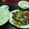 【中華】回鍋肉よりも卵スープ!