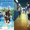 『Free!-Dive to the Future-』7月より放送決定! OP主題歌はOLDCODEXに!