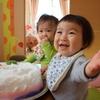はやし赤ちゃんホームin五色山のお誕生会