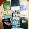10/21 今日買った本たち
