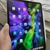 iPad pro 11インチを使った感想(前編)