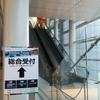 CANON IT Soltuion ForumとPCAフェス東京に出展しました!