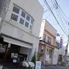 【郡山駅】新幹線待ちの時間があったら…『COFFEE KAN』