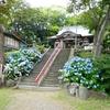 伊達市有珠町 大臼山善光寺地蔵堂に行ってきました。