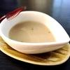 【雑穀料理】赤ちゃんが笑顔になる味わい!うるちヒエを使ったぱくぱく10倍粥の作り方・レシピ【離乳食初期】
