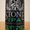 ストーンブリューイング/『ストーンIPA』を飲んでみた