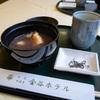 日光金谷ホテル : お正月イベント おしるこ@小バンケットルーム