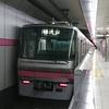 名古屋駅から名鉄の春日井駅まで - 地下鉄と小牧線をのりついで