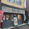 Spicy Spot(スパイシースポット)/ 札幌市中央区南13条西14丁目 スイスビル 1F