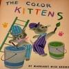 絵本 The Color Kittens その1
