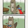 チベットスナギツネの砂岡さん「スーパーヒーローVS怪獣」