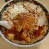 麺屋忍@新潟市中央区米山で背油麻婆麺