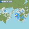 午前0時25分頃に和歌山県北部で地震が起きた。
