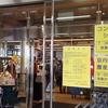 京丹波 味夢の里(あじむのさと)には、京丹波PAからも、府道444号線からもアクセス可能。野菜はスーパーより安くていいかも。