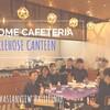 ハイセンスなカフェテリア!Maclehose Canteen #youtube #asianview