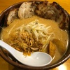 味噌らーめん専門の田所商店で味噌漬け炙りチャーシュー麺を頂いた!