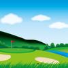 矛盾だらけのゴルフ場。お金持ちよりも貧乏人の方が高いプレー代を払うという謎。