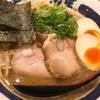 【ラーメン】麺匠濱星の濃厚煮干しラーメン(横浜関内)