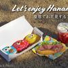 皇居で桜の花見もピクニックも楽しんじゃおう! /  Let's enjoy Hanami