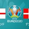 欧州選手権準決勝 ‐ イングランド代表 VS デンマーク代表の結果予想について