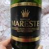 【安くて美味しいワイン】セニョリオ・デ・マレステ コスパ最強500円台のデイリースパークリングワイン