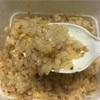 日清「カップヌードルごはんシリーズ」の出前一丁のチャーハンを食べてみたよ