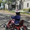 【子連れでお出かけ】杉並児童交通公園(浜田山)は井の頭沿線の穴場!