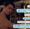 恋神アプリネタバレ2話フィリピンボラカイ島 健一が意外な過去を告白?夜のプールで真希に…