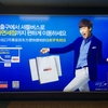 旅行記 ソウル 新羅免税店のお得メニューを使い倒す!(最大2割引クーポンのリンク付)