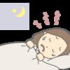 【大人気の整体枕】現役理学療法士が科学的に効果を解説