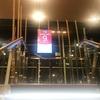 Helsinki Aspire lounge 北欧風インテリアで居心地満点