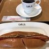 イタリアン・トマト CafeJr. イオン桑園店