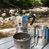 淹れたてのコーヒーを山で味わう。贅沢な時間の過ごし方