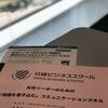 「女性だから」より「役割自覚」 5/17日経ビジネススクールに登壇しました!