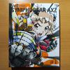 【レビュー】『戦姫絶唱シンフォギアAXZ 1』期間限定版購入
