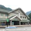 富山県黒部峡谷の旅