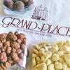 【千葉・八街】ベルギーで生まれた日本育ちのチョコレート、グランパレス工場直売