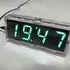 中華キット「Digital Clock」を作る