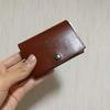 4000円で「小さい財布」買ったら想像以上に良かったのでおすすめする
