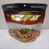 【非常食】サタケマジックパスタ「きのこのパスタ」実食!ボロネーゼのような味わいに満足!