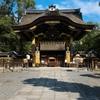 秀吉を祀る「豊国神社」と豊臣家滅亡の因となった「方広寺の釣鐘」