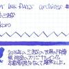 #0353 日本橋三越 magokoro