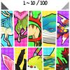 L.O.A100dp【1~10/100】