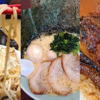 【三重県】飯テロ注意!?深夜に見ると絶対食べたくなる人気グルメスポット5選!