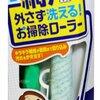 網戸掃除グッズおすすめランキング11選【人気、スポンジ、スプレー、ブラシ】