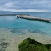 【営業部研修旅行】小浜島とはいむるぶしの魅力を、全力でお伝えします!