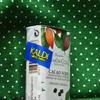 輸入品!『KALDI』の高カカオチョコレート「シモンコール ダークチョコレートカカオニブ」を購入。食べた感想を書きました