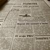 就活生が日経新聞を読んだ方が良いということの意味と本質